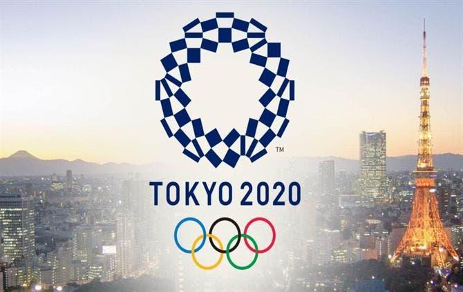 toquio-2020